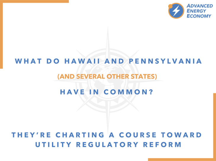 Utility Regulatory Reform-730