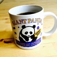 panda-mug-011837-edited.jpg